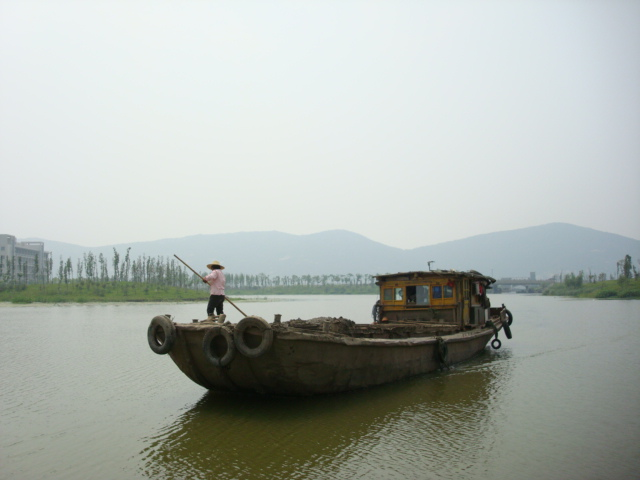 Canal barge on campus of Jiangnan University,  Wuxi,  China