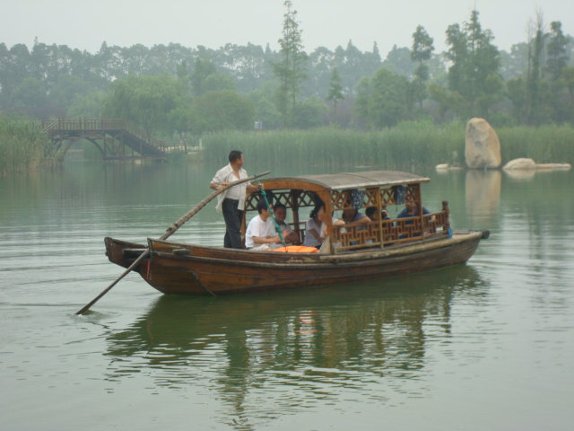 boat on  Shanghu Lake,  Jiangsu,  China