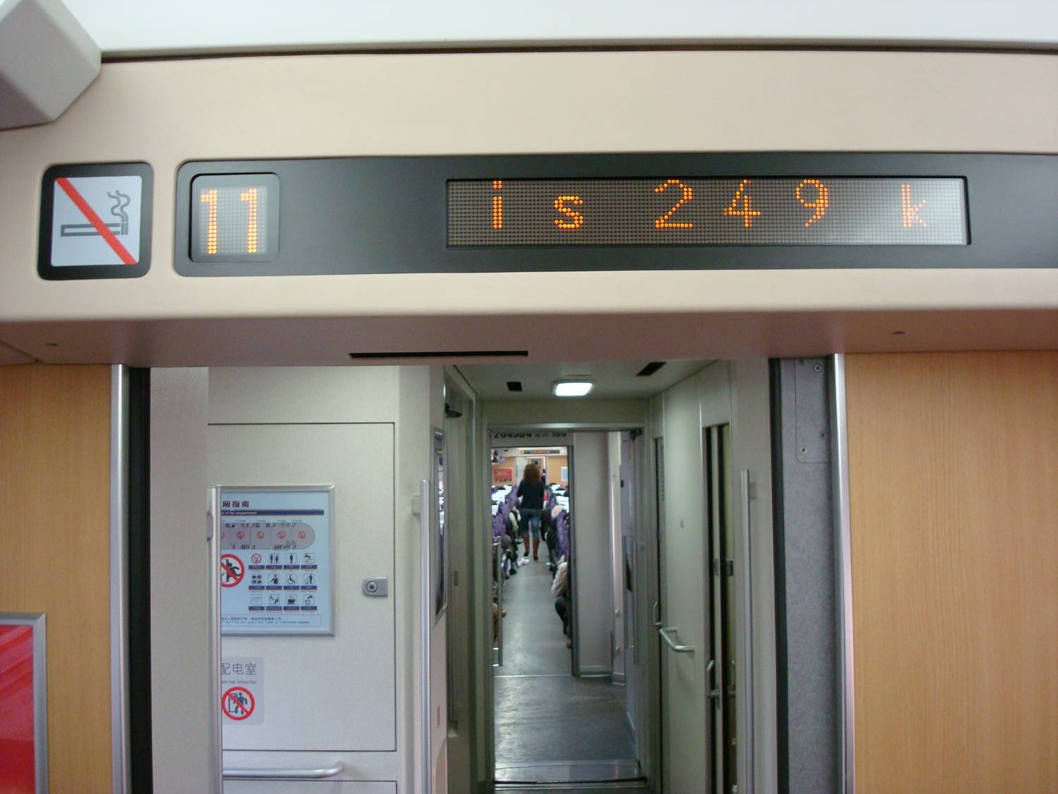 Shanghai to Nanjing fast train speed indicating 249 km/hr