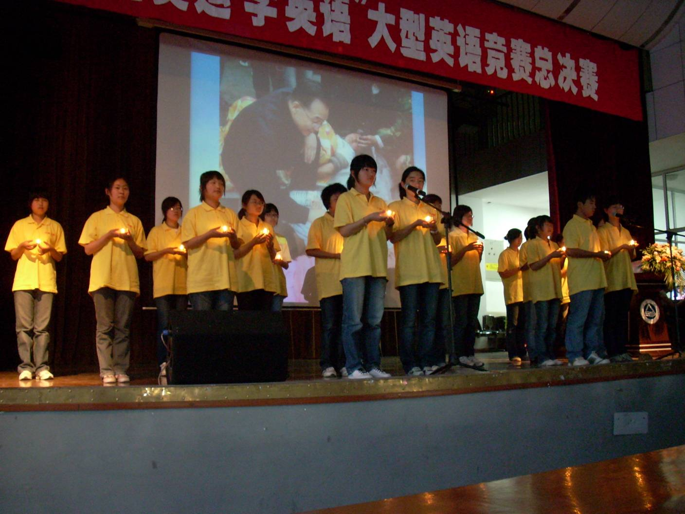 "Simon Yang's poem ""We're Offering You a Sweet Home"" performed by students,  Jiangnan University,  Wuxi,  China"