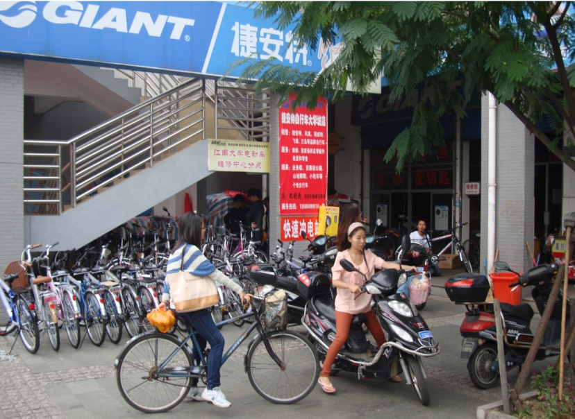 Picture: Bike shop on campus of Jiangnan University, Wuxi, China