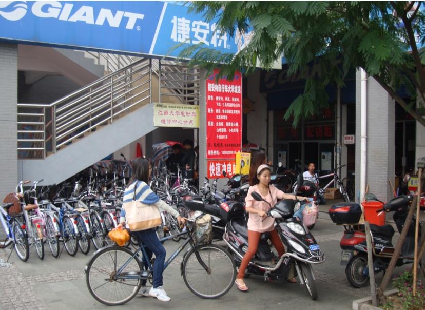 Picture: Bike shop on campus of Jiangnan University, Wuxi, China