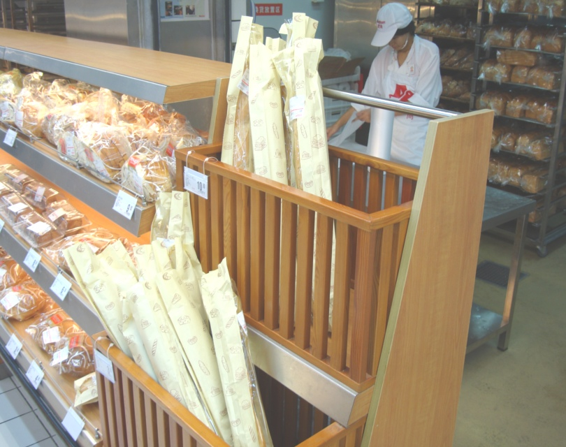 Picture: Auchan French bread.