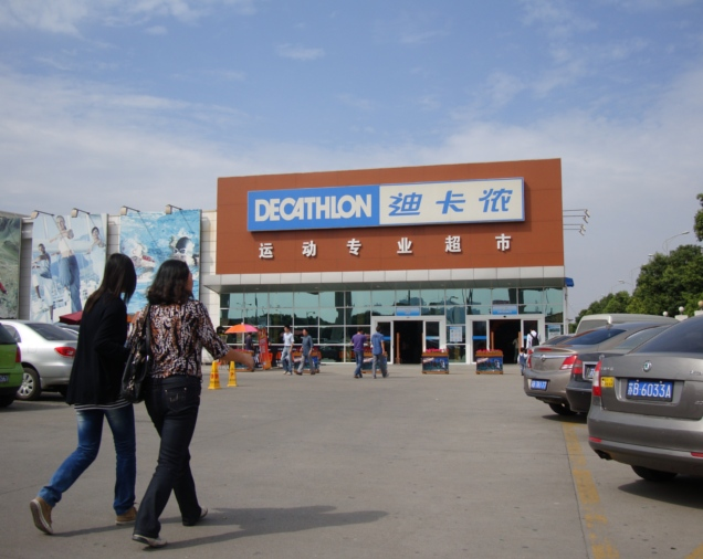 Picture:  Outside Decathlon, a big box sports store that even carries my sizes.