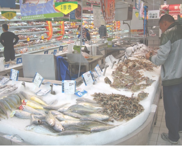 Picture:  Auchan supermarket fish
