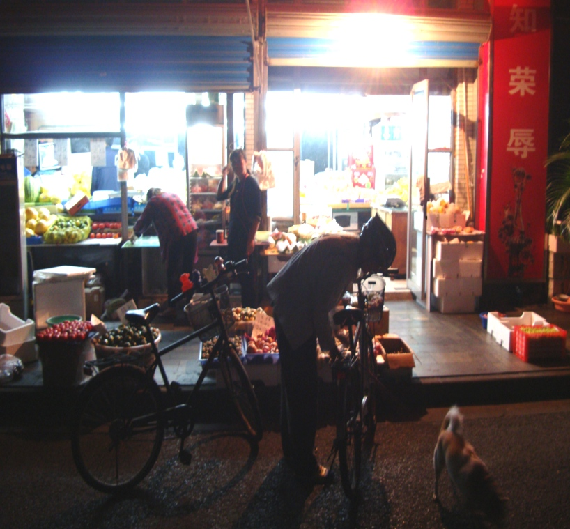 Picture: Jiangnan University fruit store at night.  A healthy and popular spot with the students.