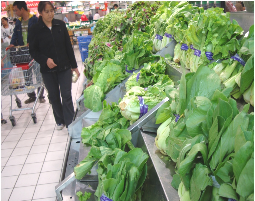 Picture:  Auchan greens.
