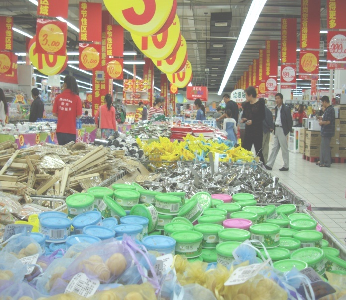 Picture: Auchan market sundries and household items.