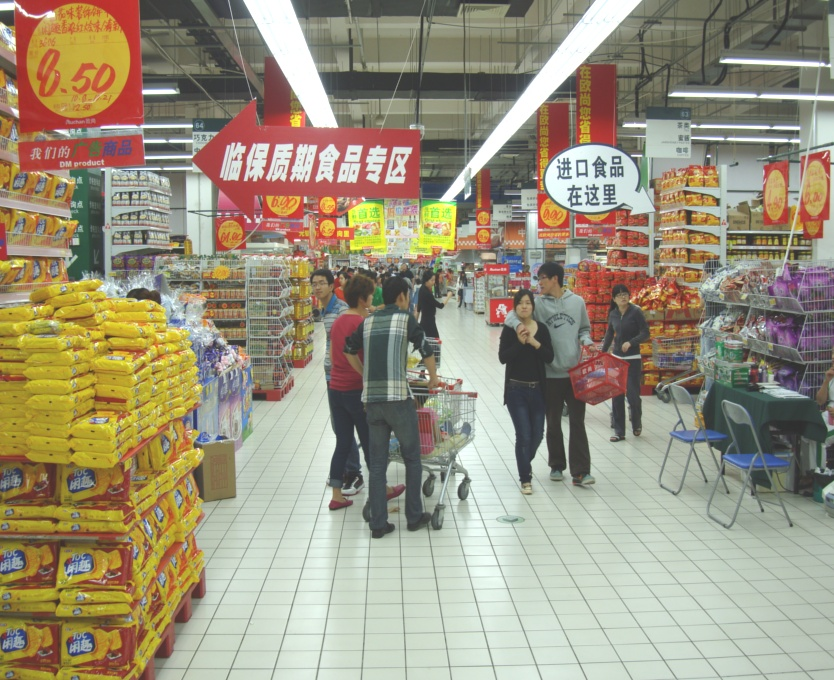 Picture:  Auchan route to the dairy products.