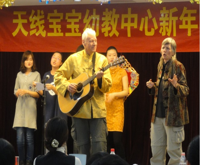 Picture: R&D in performance of Da Zhong Guo with backup singers.