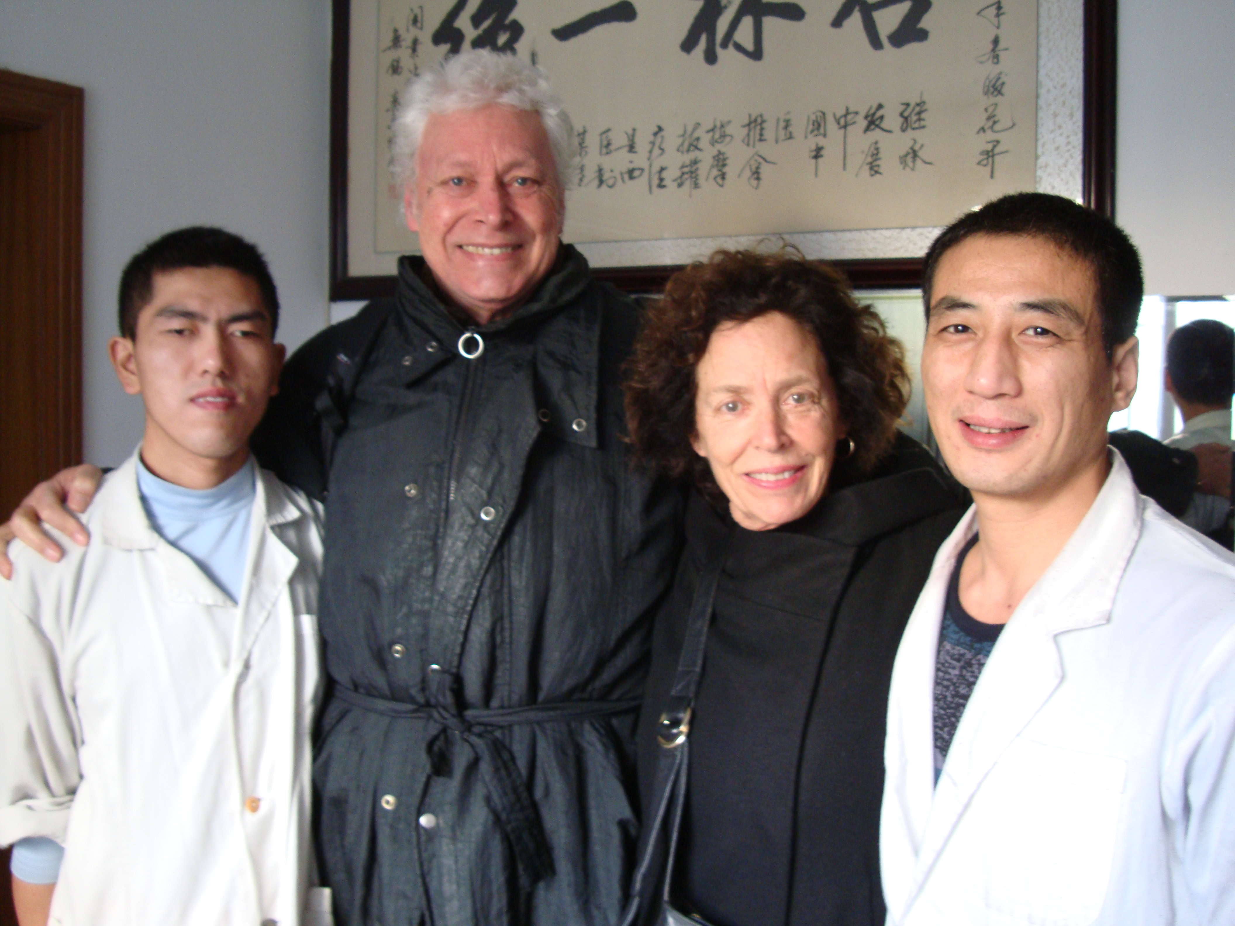 Picture:  My masseur, Xiao Shi, Da Dawei, Lise and her masseur.