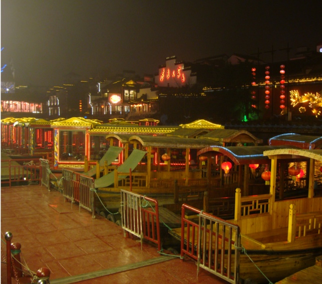 Picture: Canal tour boats at the dock in Nanjing, China