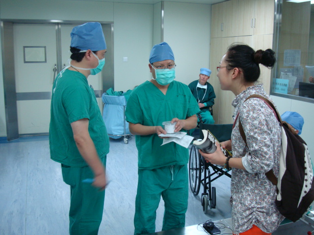 Picture: Nurse Panda consults with doctors at Number 2 Hospital, Wuxi, China