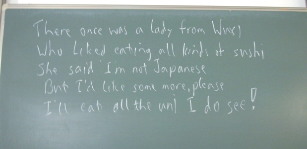 Picture:  an example of a limerick.  North Ameridcan College of Jiangnan University, Wuxi, China