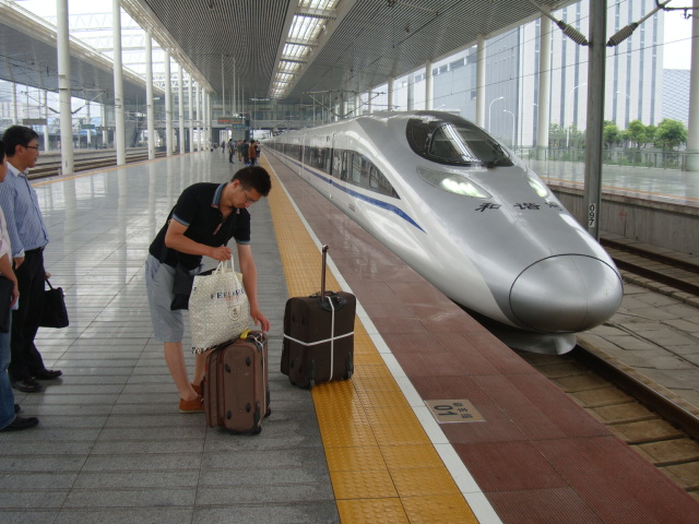 Picture: The gao train glides into Wuxi, station.  Wuxi, China