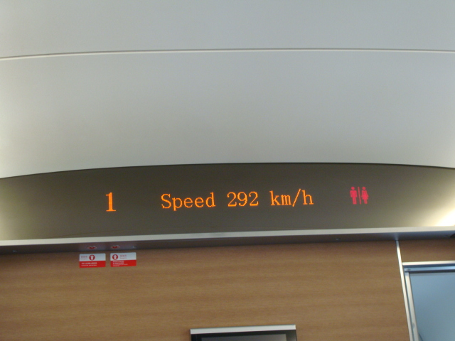 Picture:  the train speed listed as 292 km/hr. on the Wuxi-Shanghai run.