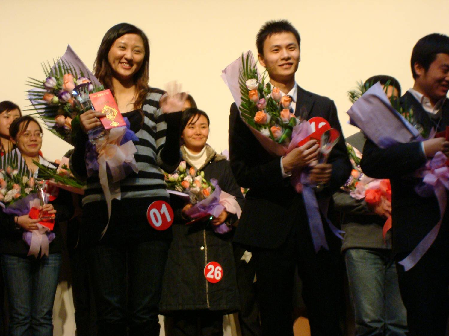 speech contest winners the Bank of Communications,  Wuxi,  China.