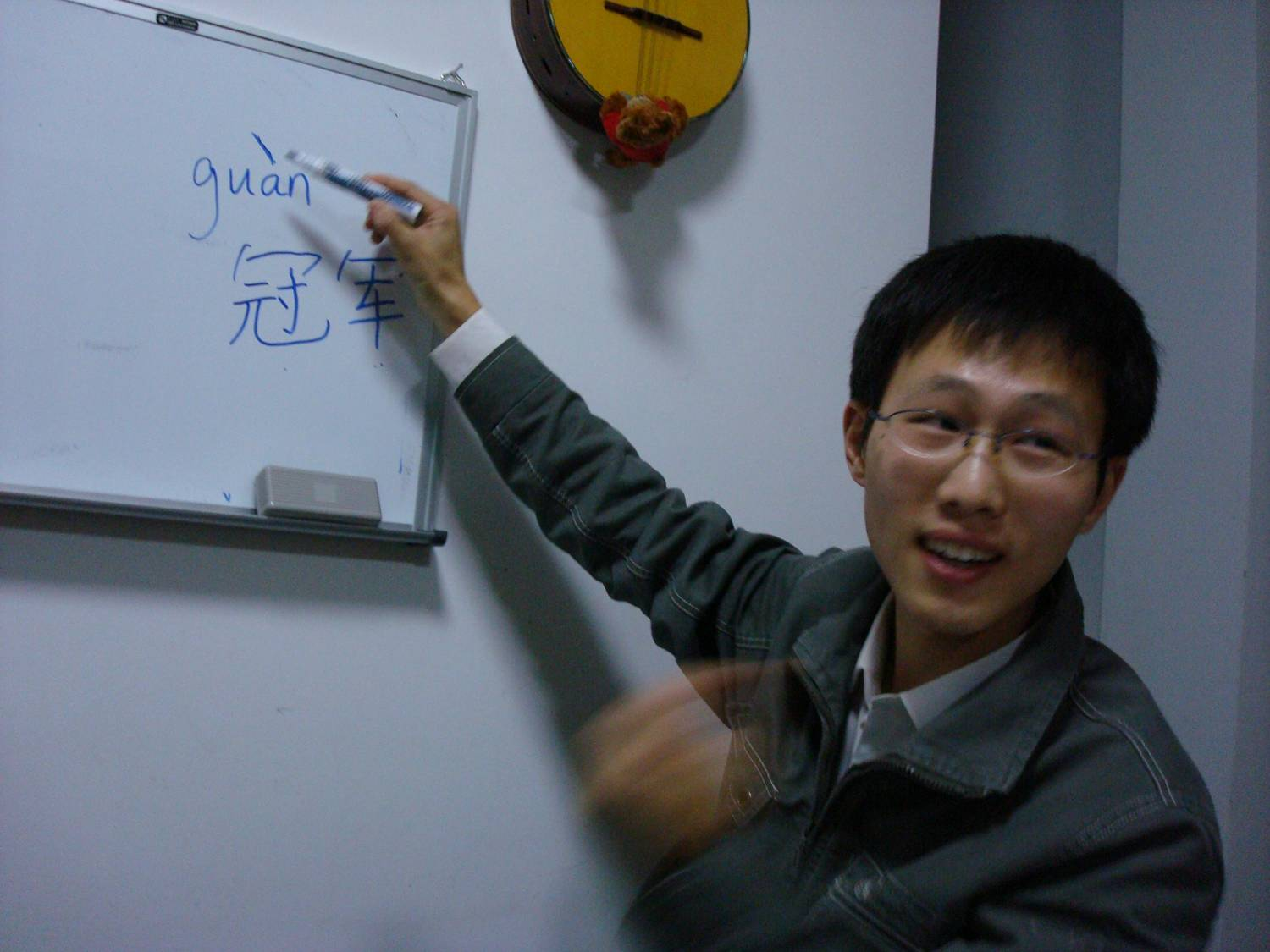 William our Chinese teacher,  Jiangnan University,  Wuxi,  China